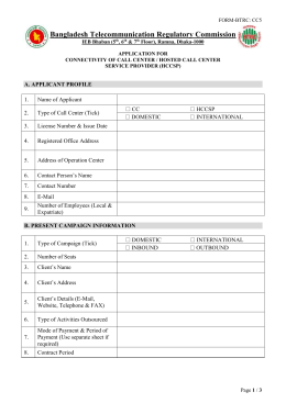 FORM-BTRC: CC5 Bangladesh Telecommunication Regulatory