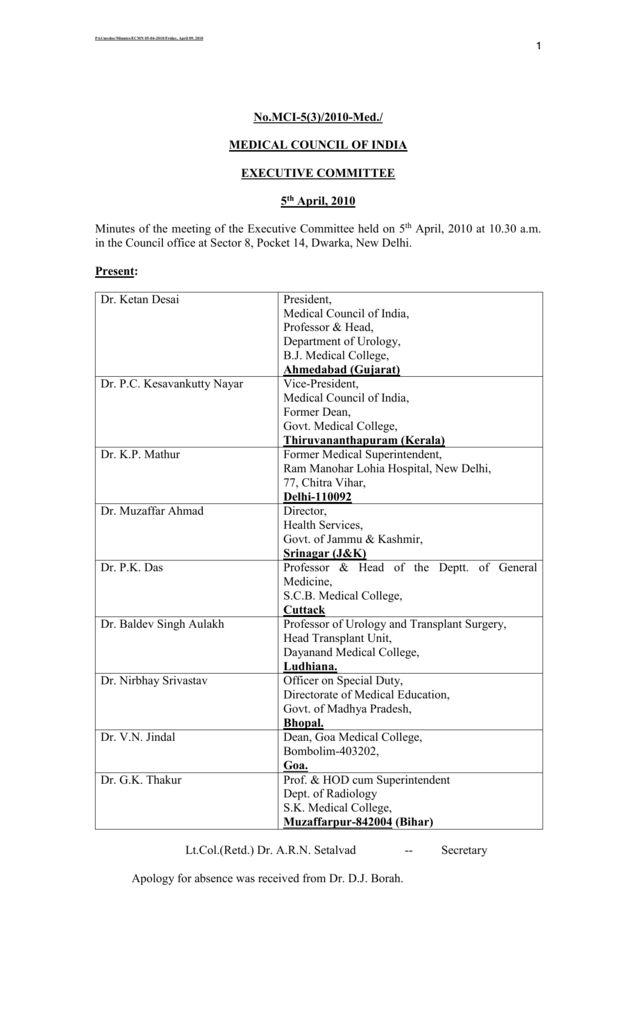 executive committee - Medical Council of India