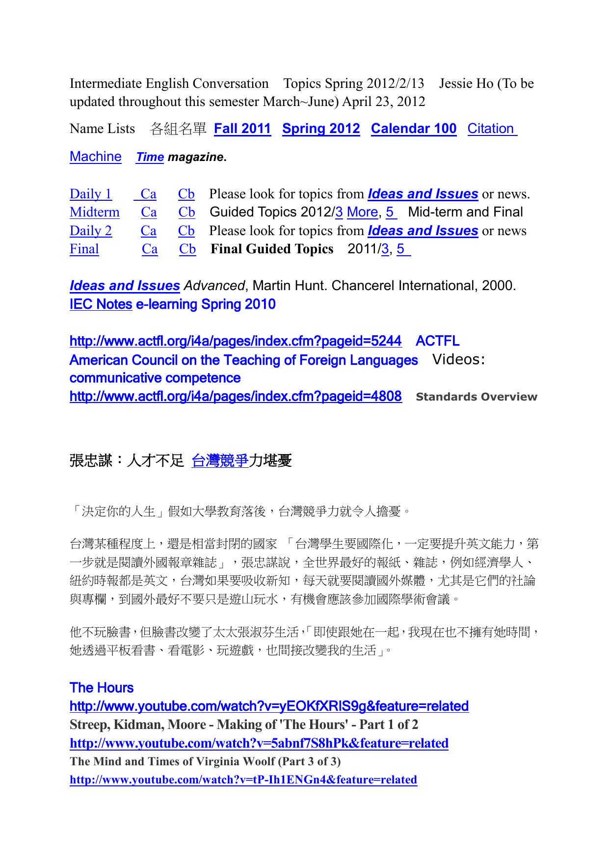Intermediate English Conversation Topics Spring 2010/3/4