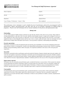 Performance appraisal form for staff - non