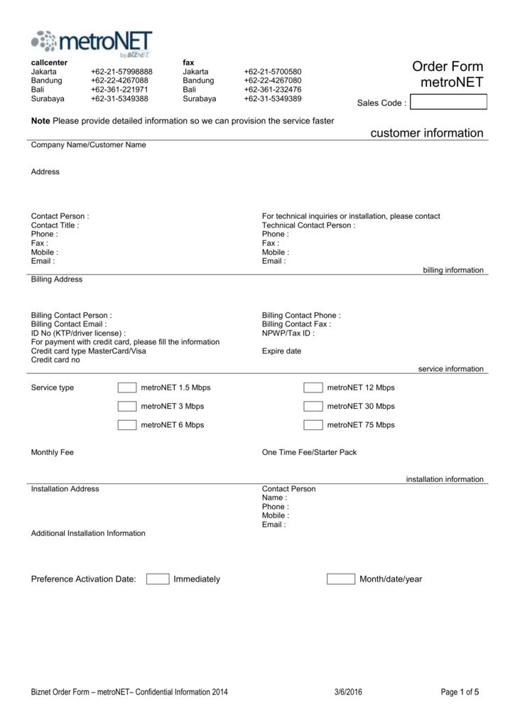 Biznet Order Form