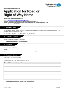 P-052 - Application for Road or Right of Way Name