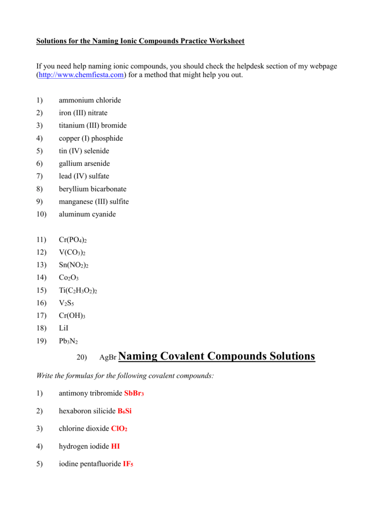 10_naming_compounds_packet_key