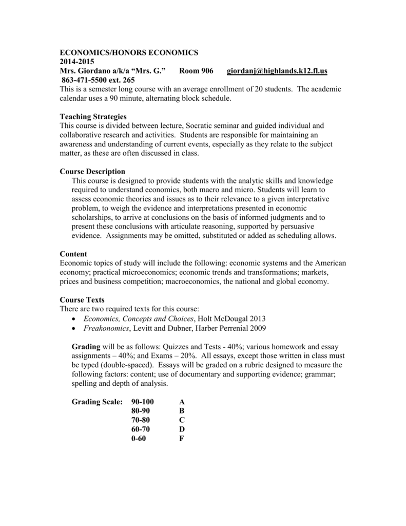 economics essay competition 2018