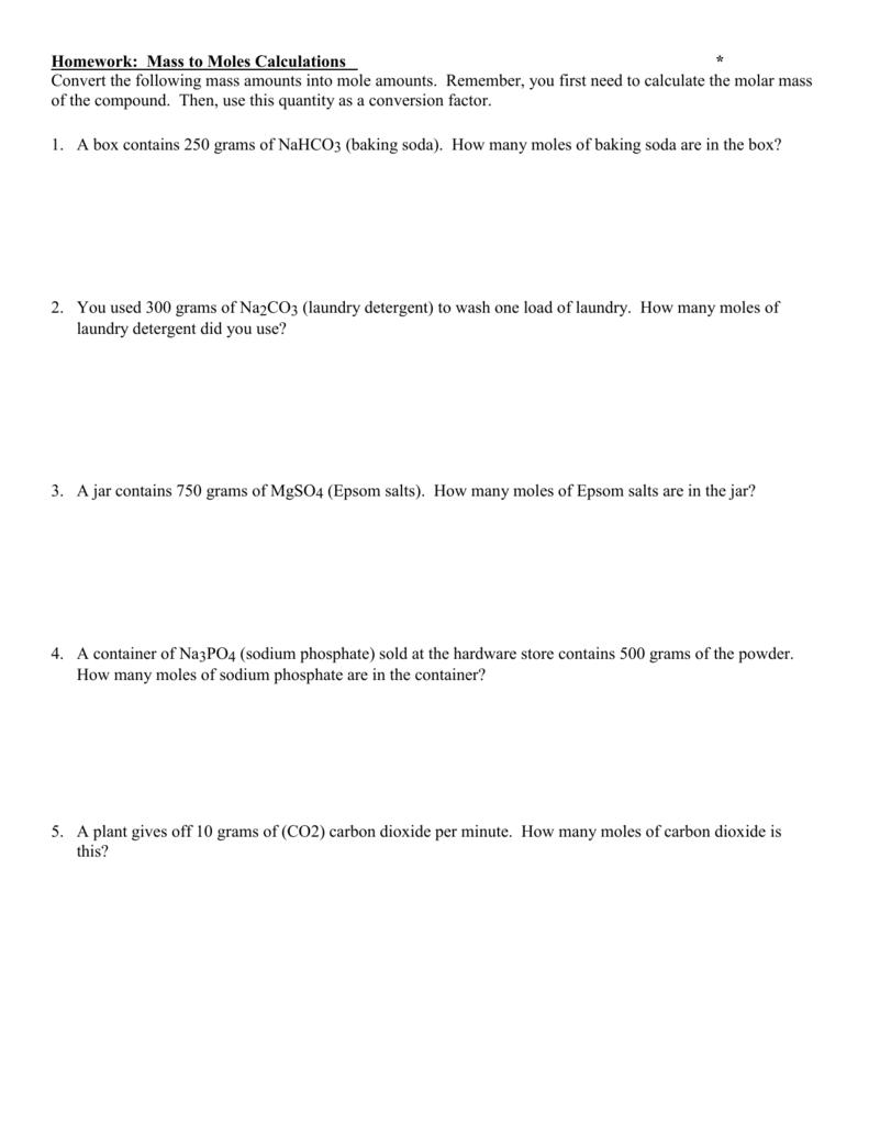 history of law essay kalamazoo