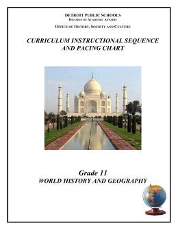Subject: ¬World History and Geography - Grade:11