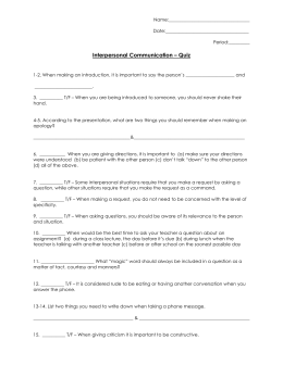 Interpersonal Communication Quiz