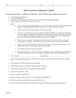 ut homework system