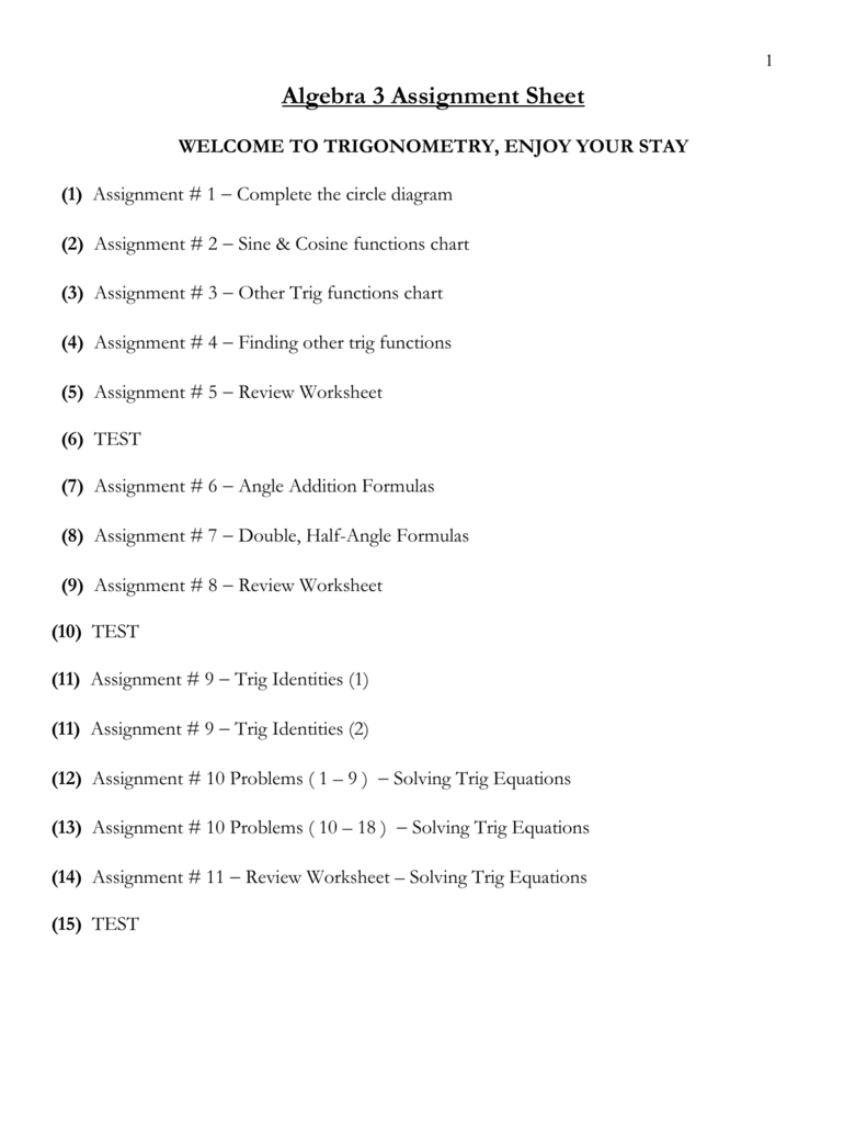 TRIGONOMETRY – Trig Equations Worksheet