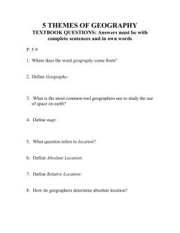 krusevac exam paper