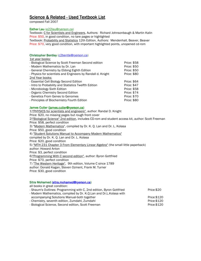 Used Textbook List