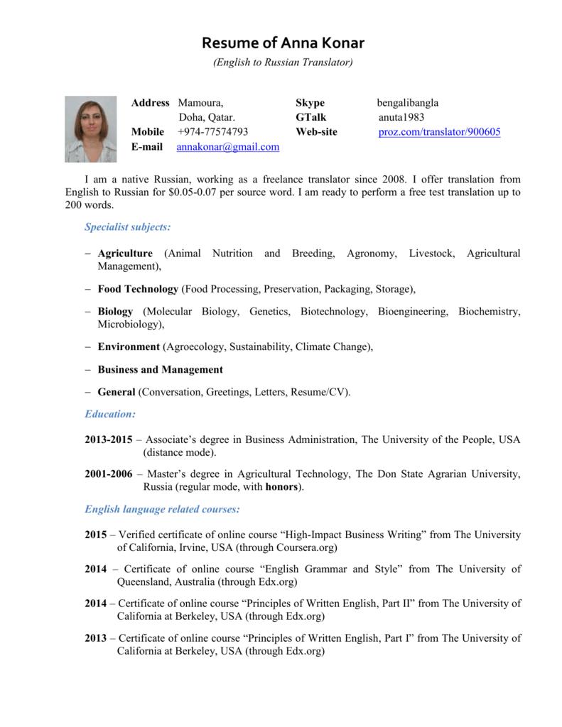 Resume of anna konar english to russian translator address m4hsunfo