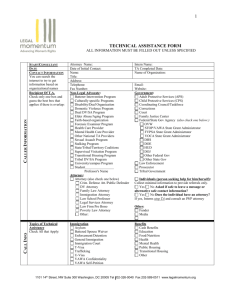 technical assistance form - Resource Library and Technical