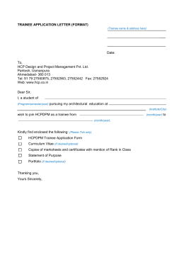 pr application form 4 checklist