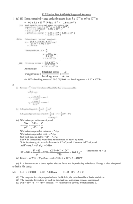 F.7 Physics Test 8 (07-08) Suggested Answers