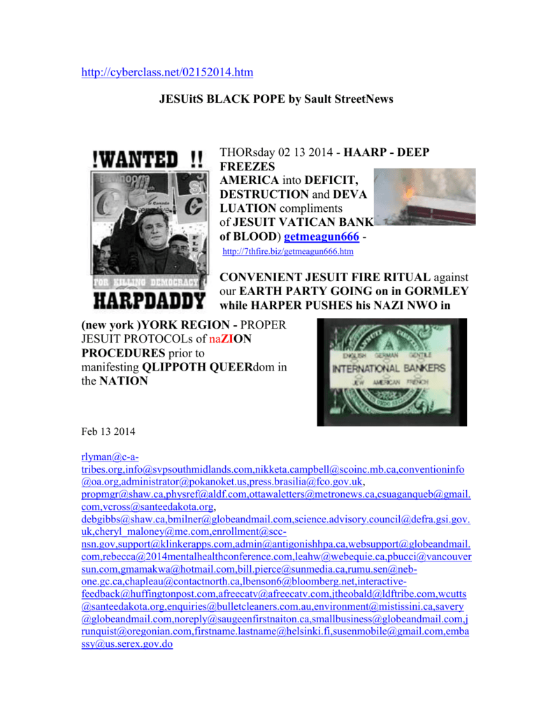 Feb 13 2014 Emails Serenitystreetnews Com
