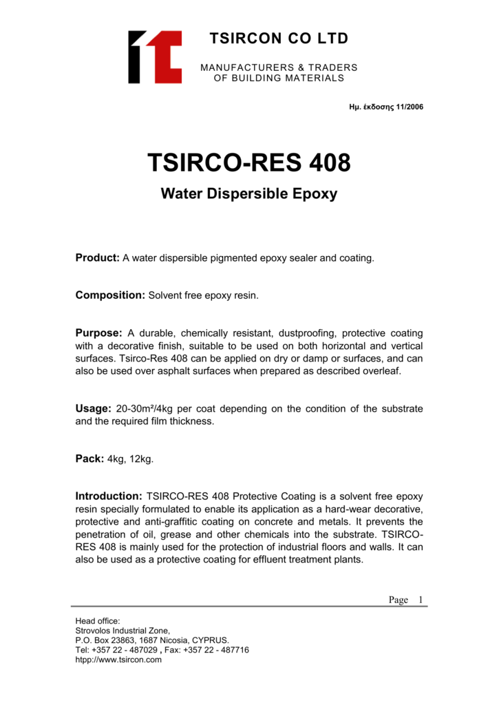 TSIRCO-RES 408
