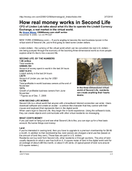 How real money works in Second Life