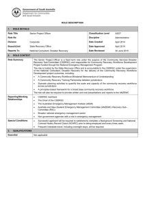 Role Description - Blank Template - HRM