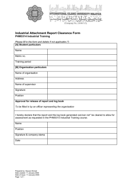 IA report clearance form