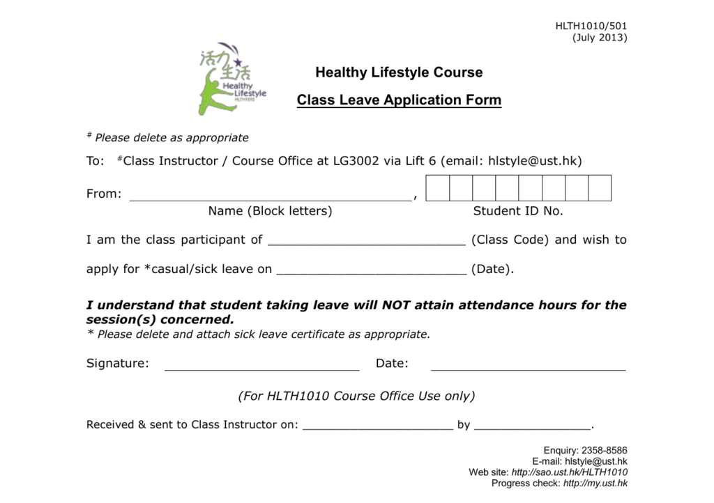 Class Leave Application Form