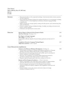 Functional Resume Builder - Money
