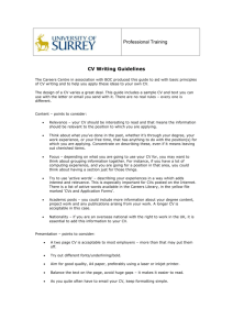 student cv guidelines