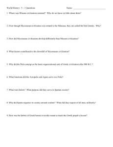 World History: 5 – 1 Questions