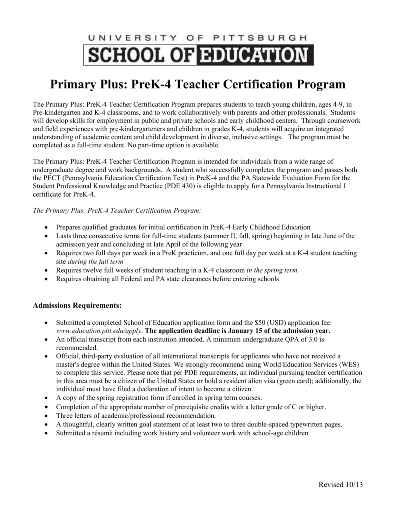 Primary Plus Prek 4 Teacher Certification Academic Checklist