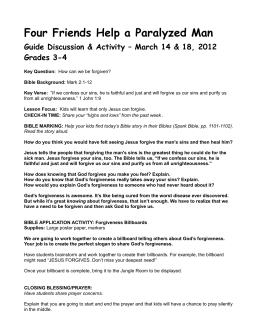 Guide Discussion & Activity – March 14 & 18, 2012