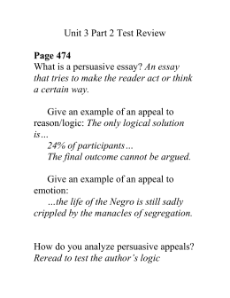 Expository essay rules