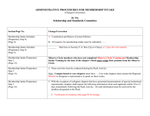 administrative procedures for membership intake