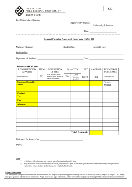Purchase Request Form [L02]