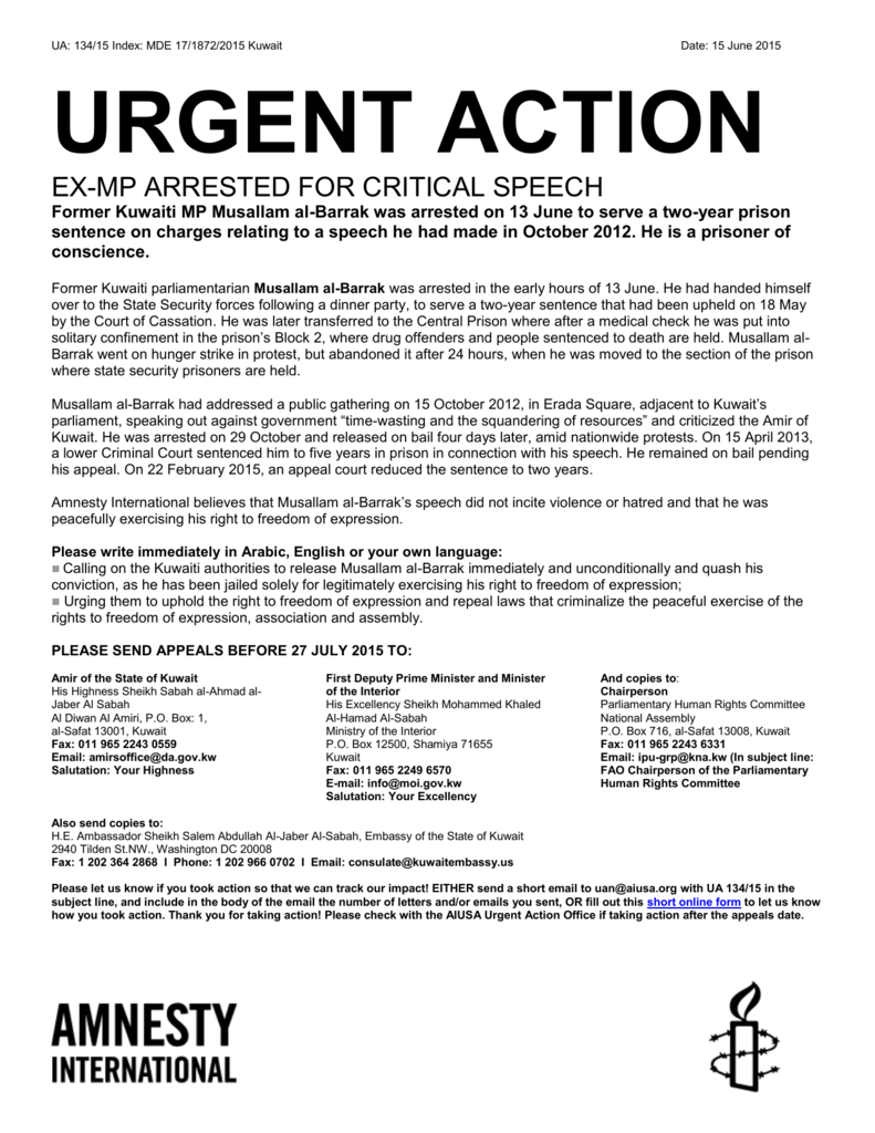 uaa13415 - Amnesty International USA
