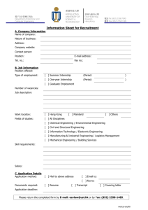 Information Sheet - Department of Electronic & Computer Engineering