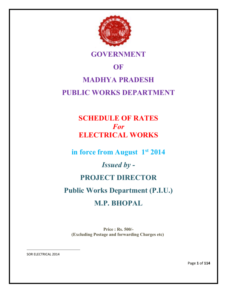 Government Of Madhya Pradesh Public Works 8099 Blue Sea Ac Main 4 Positions Toggle Circuit Breaker Panel White