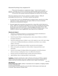 Educational Psychology Essay assignment Ch1