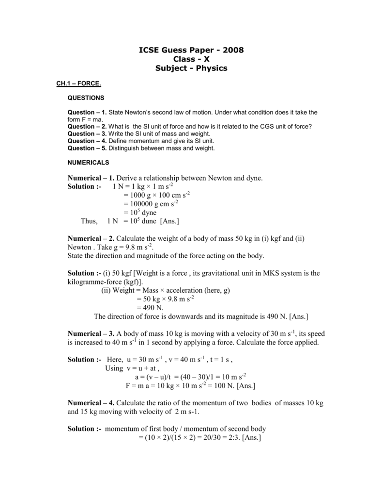 ICSE Guess Paper - 2008