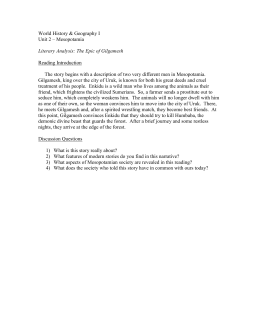 gilgamesh essay assignment nov doc epic of gilgamesh ehs faculty pages