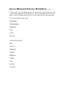 Greece Historical Literacy Worksheet: