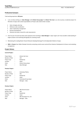 Yusuf_Khan_Resume_C