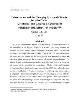 Urbanization and the Changing System of Cities in Socialist China: