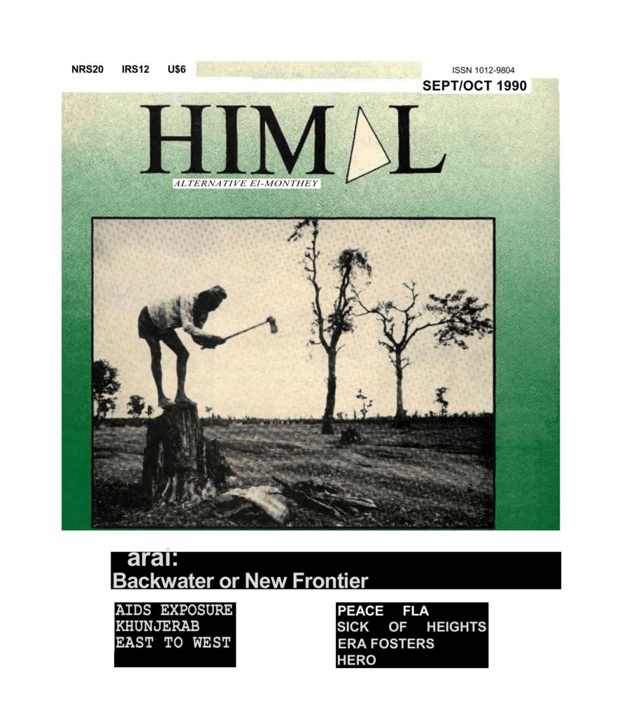 Himal_3_3
