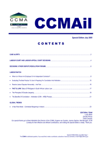 CCMAil: July 2005