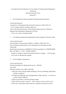 Case Discussion Questions for IMBA Financial Management