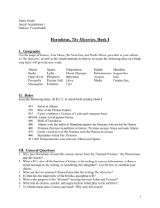 Study Guide for Herodotus Book I: