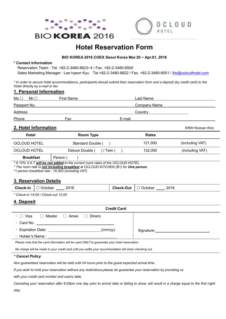 deposit form hotel  Hotel Reservation Form
