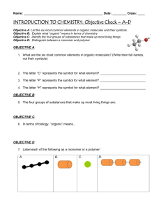 Introduction to Organic Chemistry Study Sheet