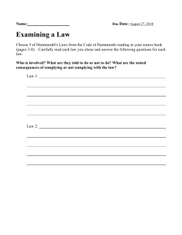 Code of Hammurabi worksheet