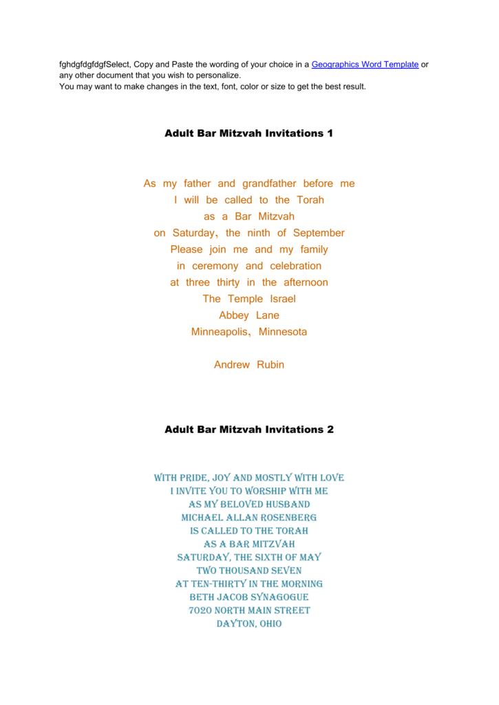 Bar Mitzvah Invitations Wording